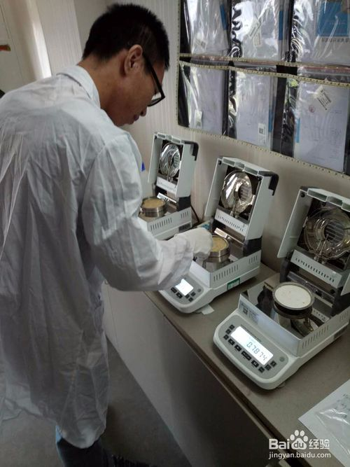 乳胶固含量测试仪使用方法,怎样测试乳胶固含量?